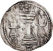 Drachm - (Sassanian style, type 14, var. 3, Gandhara mint) – revers