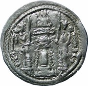 Drachm - Hunnic tribes Kidarites (Sassanian style, Varhran /Bahram/ IV imitation, Taxila mint) – revers