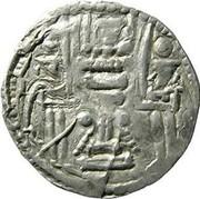 Drachm - Hunnic tribes Kidarites - Peroz (Sassanian style, Shapur III imitation, Kapisa-Gandhara mint) – revers