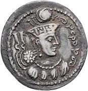 1 Drachm - Kidarites (Peroz) – avers