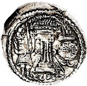 Drachm - Kidarites - Anonymous (Sassanian style, type 15, King B, unknown mint) – revers