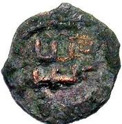 Stater - Varo - Kidarites (Unknown mint) – avers