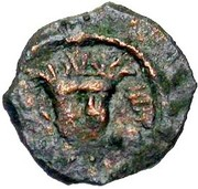 Stater - Varo - Kidarites (Unknown mint) – revers