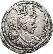 Drachm - Kidarites (Yazdegird I-imitation) -  avers