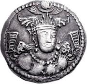 Drachm - Buddhatala /King C/ (Sassanian style, type 18, unknown mint) – avers