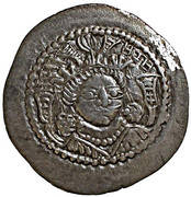 Drachm - Kidara I (Sassanian style, type 11, unknown mint) – avers