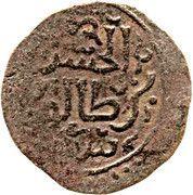 Fals - al-Hasan bin Talut – avers