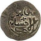 Fals - Daud bin Sulayman – revers