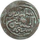 Fals - Sulayman bin al-Hasan – avers