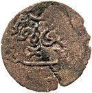 Fals - Ali bin al-Hasan (type 1) – revers