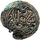 Fals - Ali bin al-Hasan (type 3) – revers