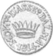 25 Centesimi - Palmanova - Siege coinage – revers