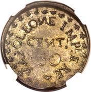 50 Centesimi - Palma Nova - Siege coinage – avers