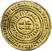 Byzant - Anonymous Islamic Issue (2nd serie) – revers