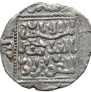 Dirham (imitation croisée, au nom de al-Salih Isma'il; monnayage posthume) – revers