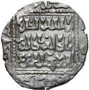 Dirham (imitation croisée, au nom de al-Salih Isma'il; monnayage posthume) – avers