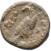 Bronze Æ14 - Alexander III – revers