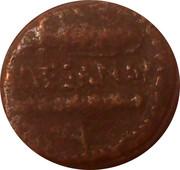 Dichalque d'Alexandre III le Grand (Royaume de Macédoine) – revers