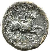Bronze Æ16 Philip II – revers