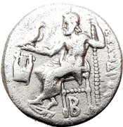 Silver Drachma Colophon 323-319 B.C. – revers