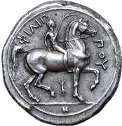 Tetradrachm - Philip II (Pella) – revers