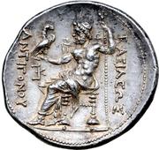 Tetradrachm - Antigonos II Gonatas (Pella) -  revers