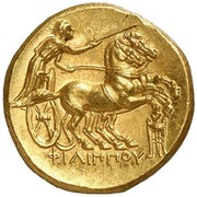 Stater - Philip II (Kolophon) – revers