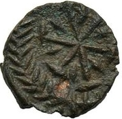 1 nummus Gunthamund (Carthage; Chi Rho régulier avec pétales) – revers