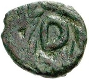 1 nummus Gunthamund (Carthage) – revers