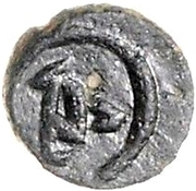 1 nummus Hildéric / Au nom de Justinien I, 527-565 (Carthage) – revers