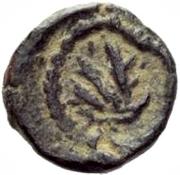 2½ nummi Gélimer (Carthage) – revers