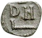 25 denarii Thrasamund (Carthage; 50 denarii dé) – revers