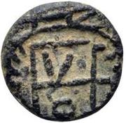 1 nummus Genséric / Au nom de Théodose II, 408-450 (Carthage; monogramme à l'envers) – revers