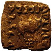 Drachm - Apollodotos I – revers