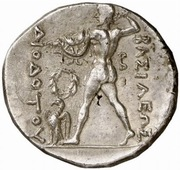 Tetradrachm - Diodotos II – revers