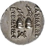 Obol - Eukratides I – revers