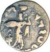 Drachme d'Apollodotos II – revers
