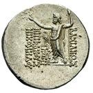 Tetradrachm - Nikomedes IV Philopator – revers