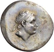 Tetradrachm - Nikomedes II Epiphanes (Nikomedia) – avers