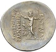 Tetradrachm - Nikomedes II Epiphanes (Nikomedia) – revers