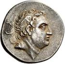 Tetradrachm - Prusias II Kynegos (Nikomedeia) – avers