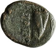 Bronze AE16 (Ariarathes X) – revers