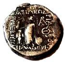 Drachme Ariarathes X Eusebes Philladelphe – revers