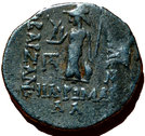 Drachme d'Ariobarzanes I Philoromaios – revers