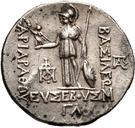 Drachm - Ariarathes V Eusebes – revers