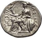Silver drachm – revers