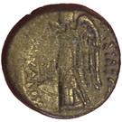 Bronze Æ22 - Kavaros (King of Thrace – revers