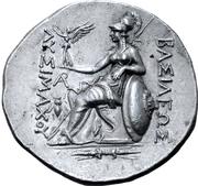 Tetradrachm - Lysimachos (Alexandria Troas) – revers