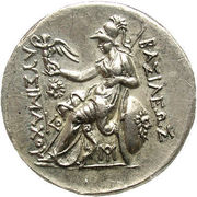 Tétradrachme de Lysimaque (Royaume de Thrace) – revers