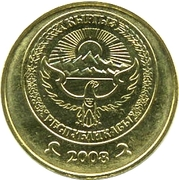 50 tyiyn – avers